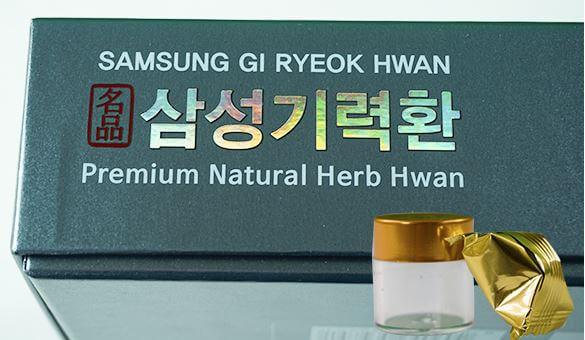 An Cung Ngưu Gi Ryeok Hwan Samsung Hộp Giấy 60 Viên