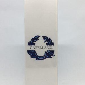 Capella-Medic-Singapore