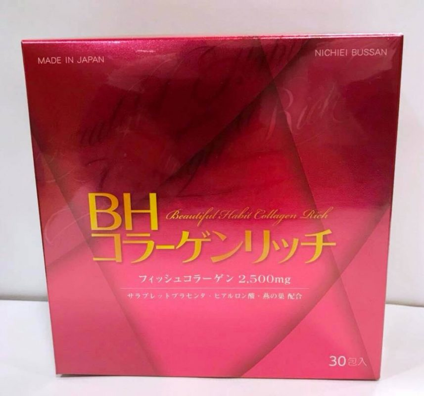 BH beautiful habit collagen rich