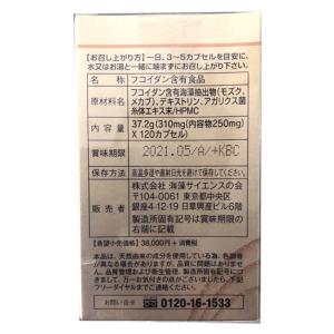 Fucoidan Umi No Shizuku