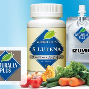naturally plus super lutein
