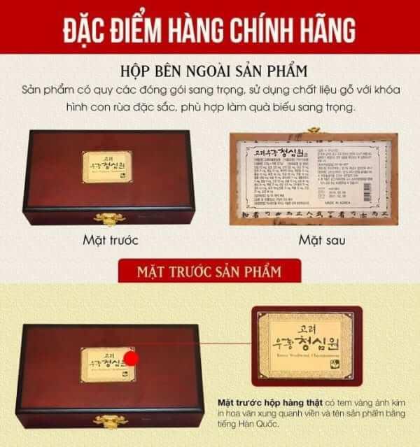 An Cung Ngưu Hoàng Thanh Tâm Bio