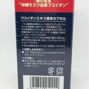 okinawa fucoidan kanehide bio 150 viên có tốt không