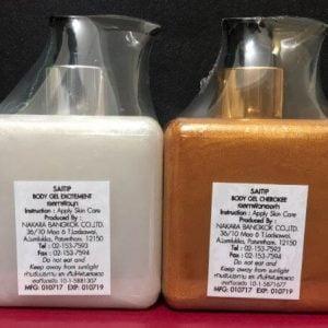 Sữa Rửa Mặt Saitip Bụi Vàng Facial Wash Gel 250ml