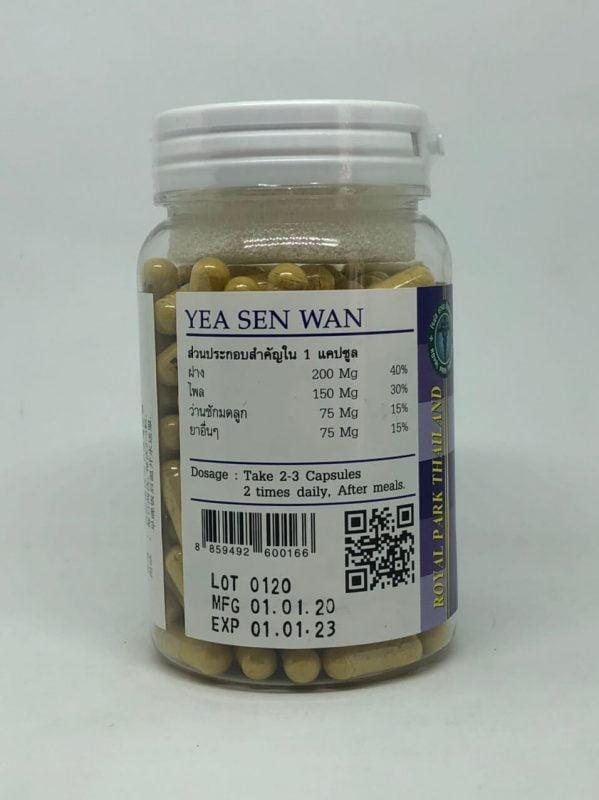 Thuốc rắn số 6 Yea Sen Wan