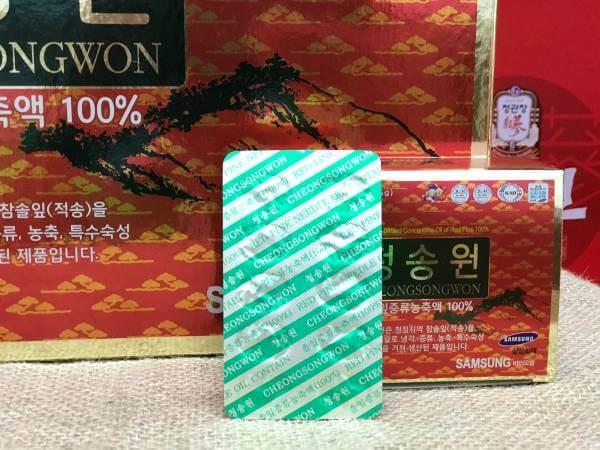 tinh dầu thông đỏ cheongsongwon samsung 180 viên hộp đỏ hộp