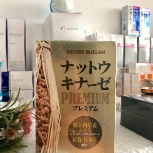 Nattokinase Premium 10.000FU/g