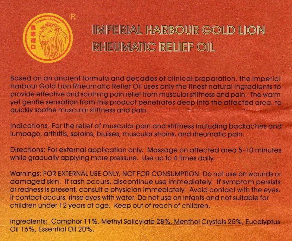 Dầu khớp sư tử đỏ Singapore - imperial harbour gold lion rheumatic relief oil