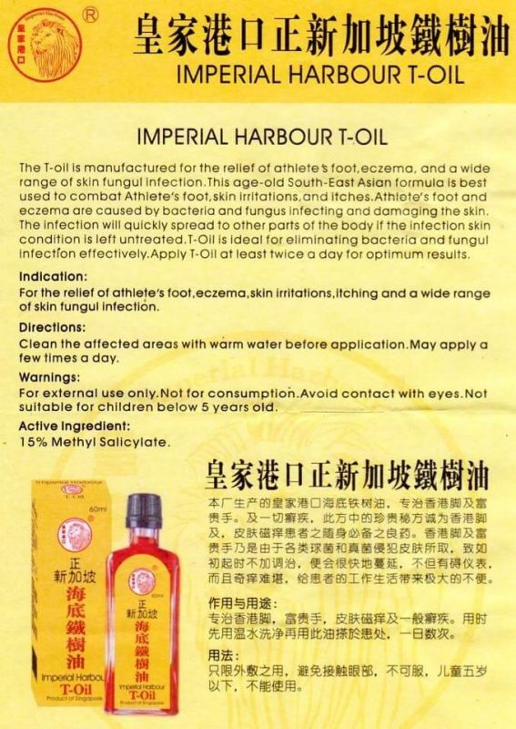 Imperial Harbour T-Oil - Dầu Trị Bệnh Ngoài Da Singapore